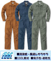 RO-801 特許機能でより涼しく!超吸汗・速乾COOL素材長袖つなぎ服