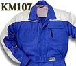 KM107 特殊加工で綿よりも優れた肌触り ツートンツナギ服 クラレスパルコット®使用