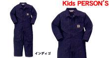 P029 パーソンズキッズつなぎ服