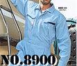 A8900 防臭消臭抗菌ツナギ服 帯電防止織物使用 シキボウDEOCROSS®