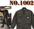 1002 ディッキーズ(Dickies)つなぎ服