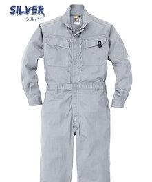 MA280 柔らかいタッチの生地のハイグレードコットン使用 長袖ツナギ服