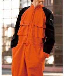 KR211 綿100% ツートンつなぎ服