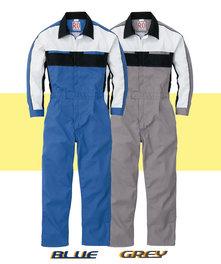 RO-760 帯電防止・動きやすい背中ゆったりカット長袖ツナギ服