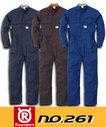 MA261 動きやすい機能満載 脇メッシュ長袖ツナギ服 薄手綿100%