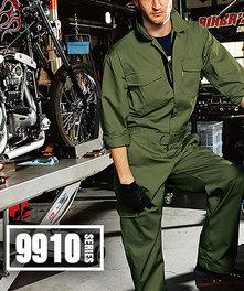 SW9910 カーゴポケット付き長袖ツナギ服