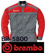 BR-5800 Brembo(ブレンボ) 長袖メカニックスーツ