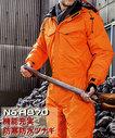A870 キルティングで温か防水防寒ツナギ服 高い耐水圧10000(m/m)YKK止水ファスナー使用