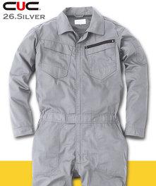 C9210 コスパ最高!長袖ツナギ服 軽量で動きやすい