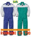 RO-730 柔らか素材で吸汗性の良い長袖つなぎ服 背中ゆったりカットで動きやすい
