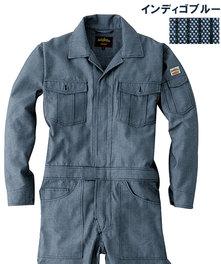 C8590 コードレーン長袖ツナギ服 ウエスト内側も絞りで着やすさ自在