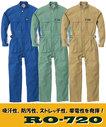 RO-720 しなやかな風合いと光沢の長袖ツナギ服 吸汗性・防汚性・ストレッチ性・帯電性を発揮