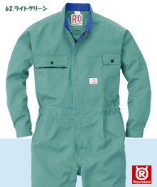 RO-750 動きやすい横ストレッチ仕様長袖ツナギ服 帯電防止生地使用