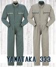YA333 袖口ロールアップ付き長袖ツナギ服