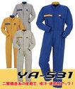 YA531 長袖ツナギ服