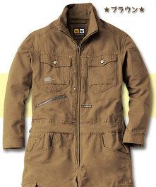 SW5100 カーゴポケット付きツナギ服 丈夫な生地でおしゃれなデザイン