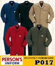 P017 パーソンズつなぎ服