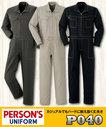P040 パーソンズワンウォッシュ長袖ツナギ服