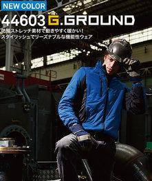 SW44603 防風ストレッチ素材防寒ブルゾン 撥水・消臭 反射パイピングによる高視認性
