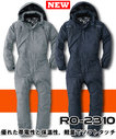 RO-2310 優れた保温性のウィンターメカニックスーツ 超帯電防止生地の防寒つなぎ服