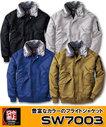 SW7003 フライトジャケット 袖口リブ仕様で冷気の侵入を防ぐ