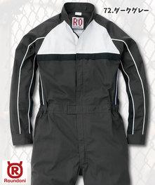 RO-761 動きやすい背中ゆったりカット長袖ツナギ服 帯電防止生地のスポーティデザイン