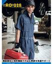 RO-118 優れた通気性 吸汗・速乾でサラッとCOOLな半袖ツナギ服