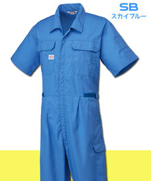 A-2301 吸汗速乾半袖ツナギ服 夏サラッと快適にサバービア®校倉構造素材