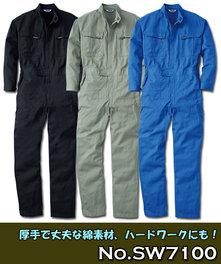 SW7100 厚手綿素材の長袖ツナギ服