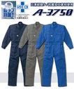 A3750 銀ナノ抗菌・防臭長袖ツナギ服 帯電防止素材