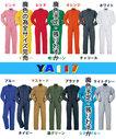 YA117 長袖つなぎ服