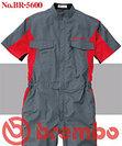 BR5600 Brembo(ブレンボ) 半袖メカニックスーツ