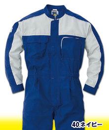 PS-111 トロピカルECO素材 背中エアベンチレーション付きクールツナギ服