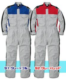 RO-191 制電バーバリー素材の長袖脇メッシュツートンつなぎ服