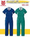WB-108 汗やシワに強い2重構造糸のトロピカル素材 吸汗・速乾半袖ツナギ服