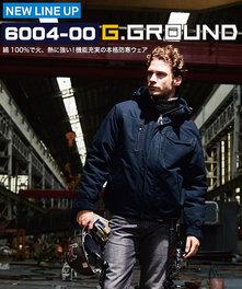 SW6004 タフ素材!表地綿100%防寒ブルゾン