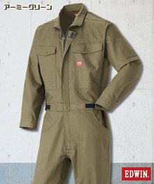 E-81010 EDWIN長袖ツナギ服