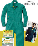PS-140 制電生地・動きやすい仕様の長袖ツナギ服