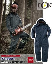 YA9007 防寒ツナギ服