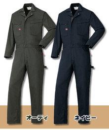 A6400 長袖ツナギ服