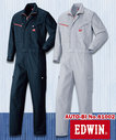 81002 EDWIN長袖ツナギ服 オールシーズン着られるシンプルシルエット