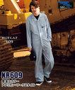 KR609 カジュアルなアメリカンスタイル長袖ツナギ服