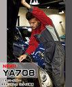 YA708 脇メッシュ長袖ツナギ服 帯電防止・快適な薄手つなぎ