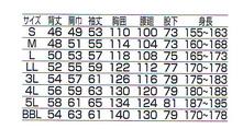 1610-B デニムつなぎ服