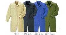 1610 長袖つなぎ服