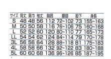 KR-404 長袖ピットスーツ