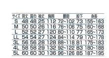 KR-403 半袖ピットスーツ
