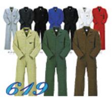 619 長袖つなぎ服