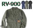 RV-900 厚手生地ヘリンボン長袖つなぎ服