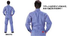 1760 長袖つなぎ服